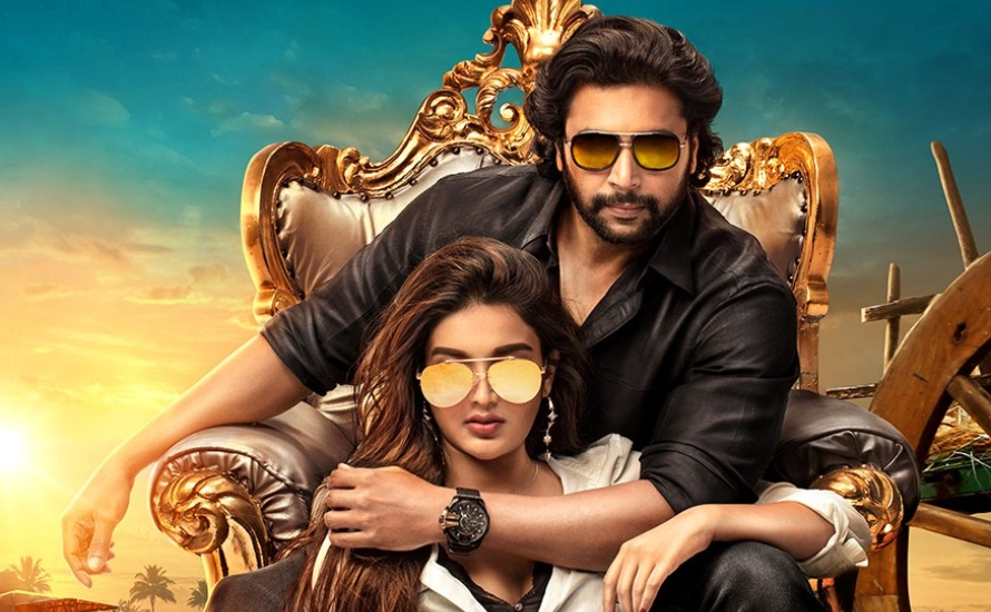 Jayam Ravi's Bhoomi To Release For Pongal 2021